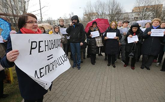 Противники сноса хрущевок несмогли договориться оедином митинге