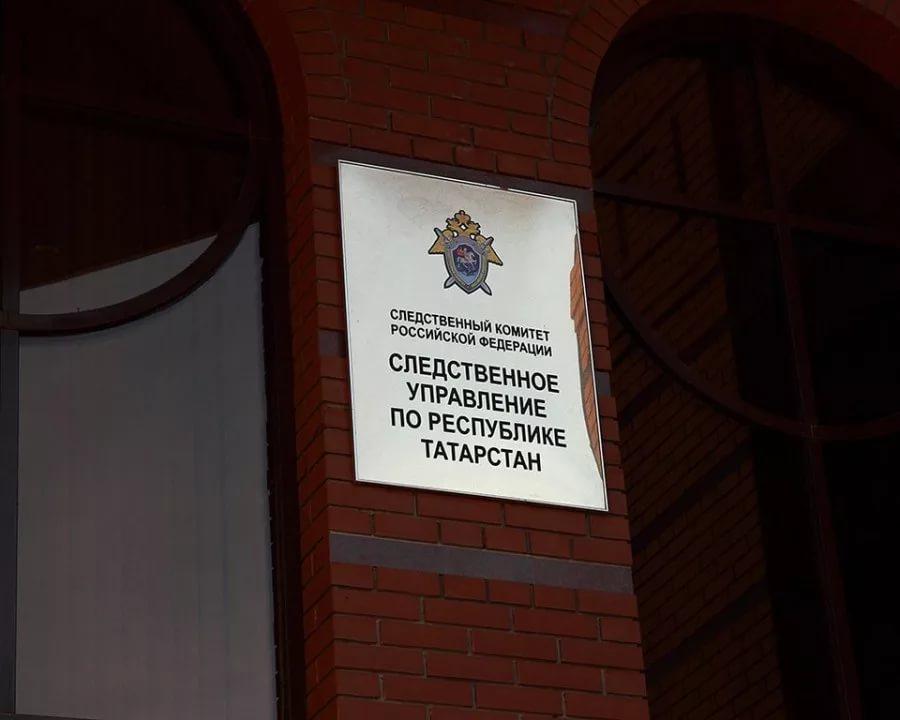 Директор Казанбашской школы отпущен следствием под обязательство о явке