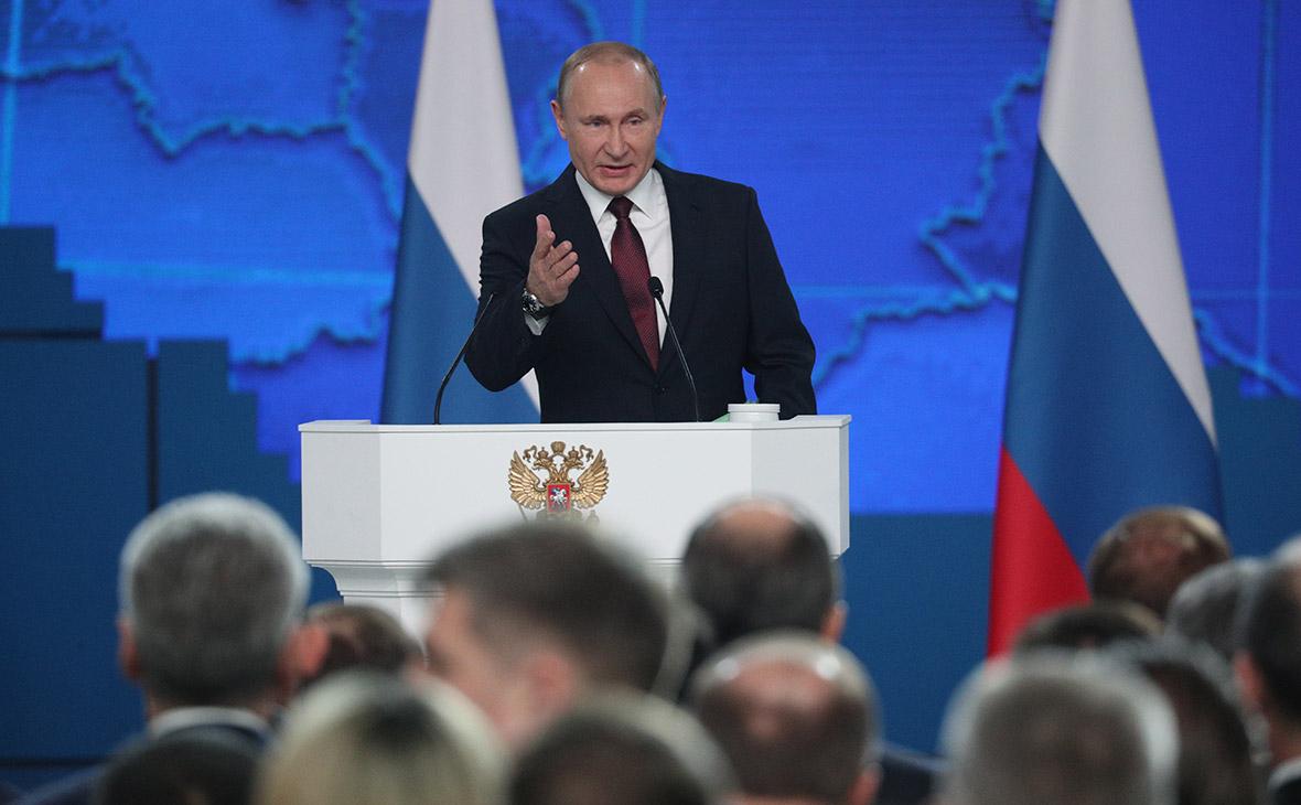 Путин призвал правительство и ЦБ вернуться к низкой инфляции