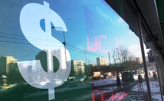 Альфа-банк предсказал рост курса доллара до65руб. в2017 году