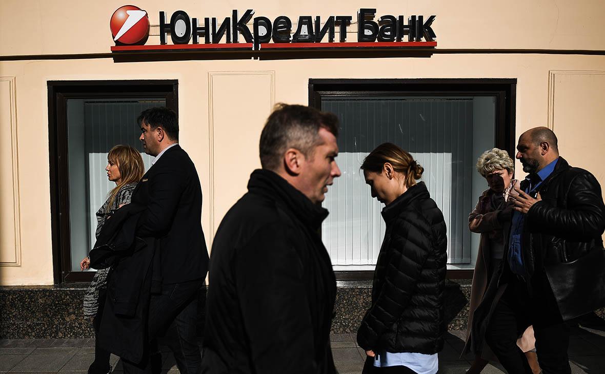 ЮниКредит Банк будет самостоятельно оценивать кредитные риски