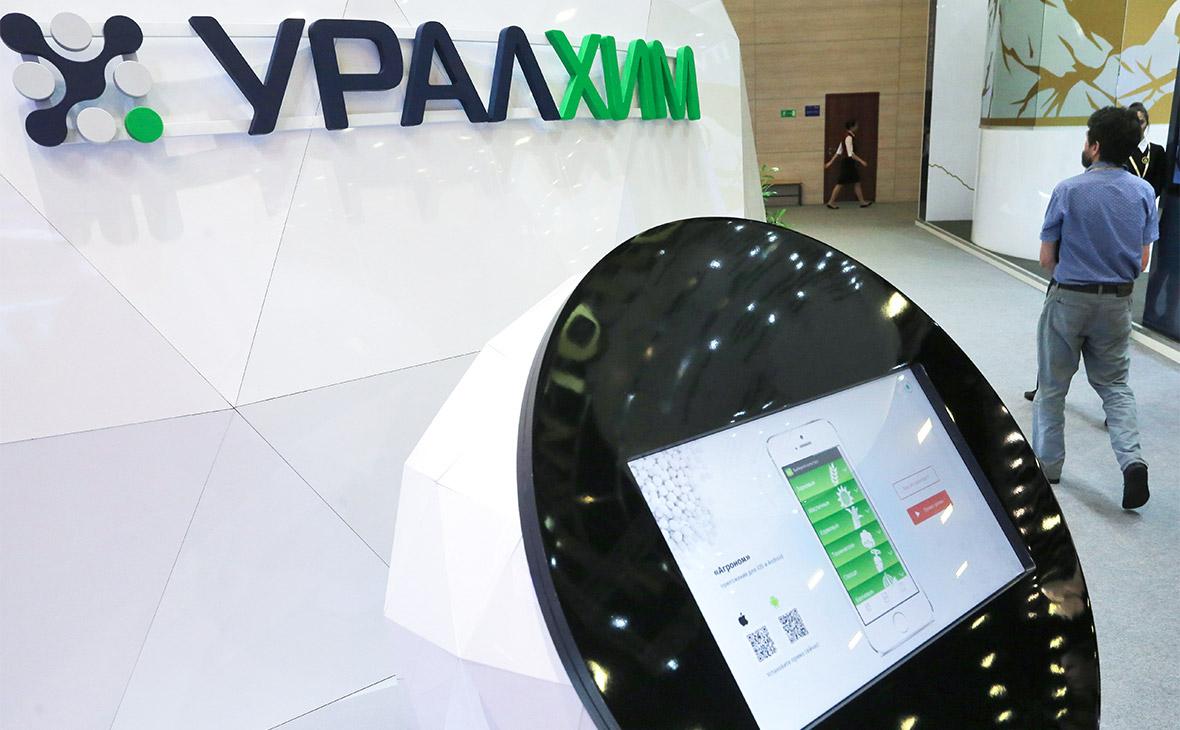 «Уралхим» попросил запретить ввоз удобрений с Украины