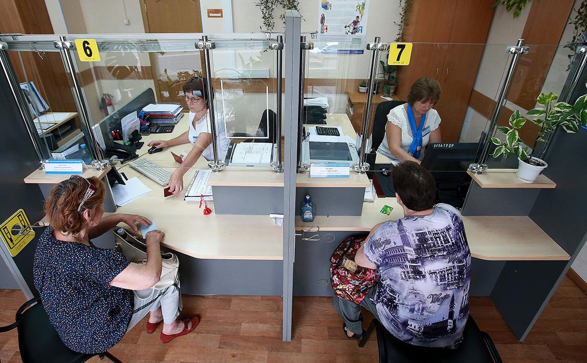 Число заявок граждан о смене пенсионных фондов упало до минимума