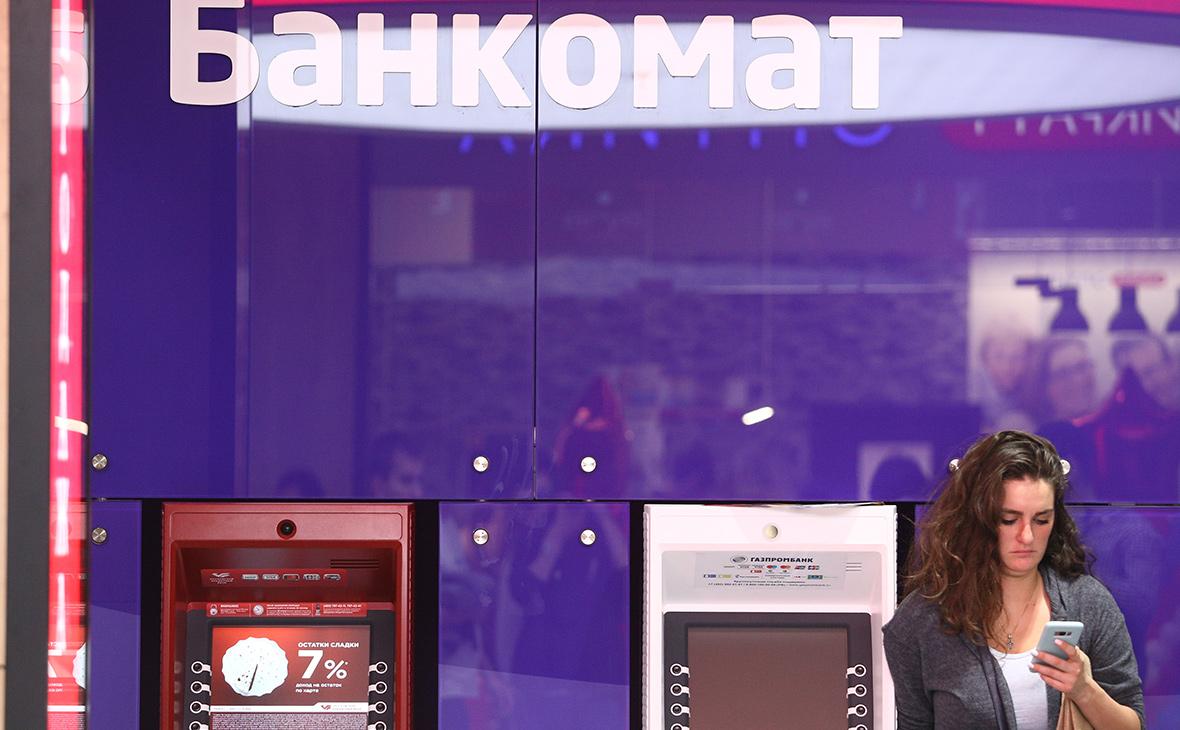 Visa объяснила новые требования для всех банкоматов в России
