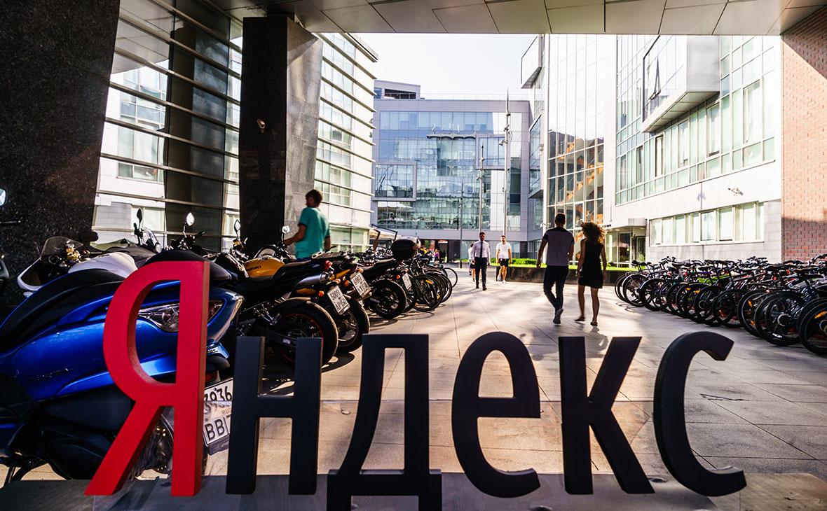 «Яндекс» представил новую версию поиска на основе нейронных сетей