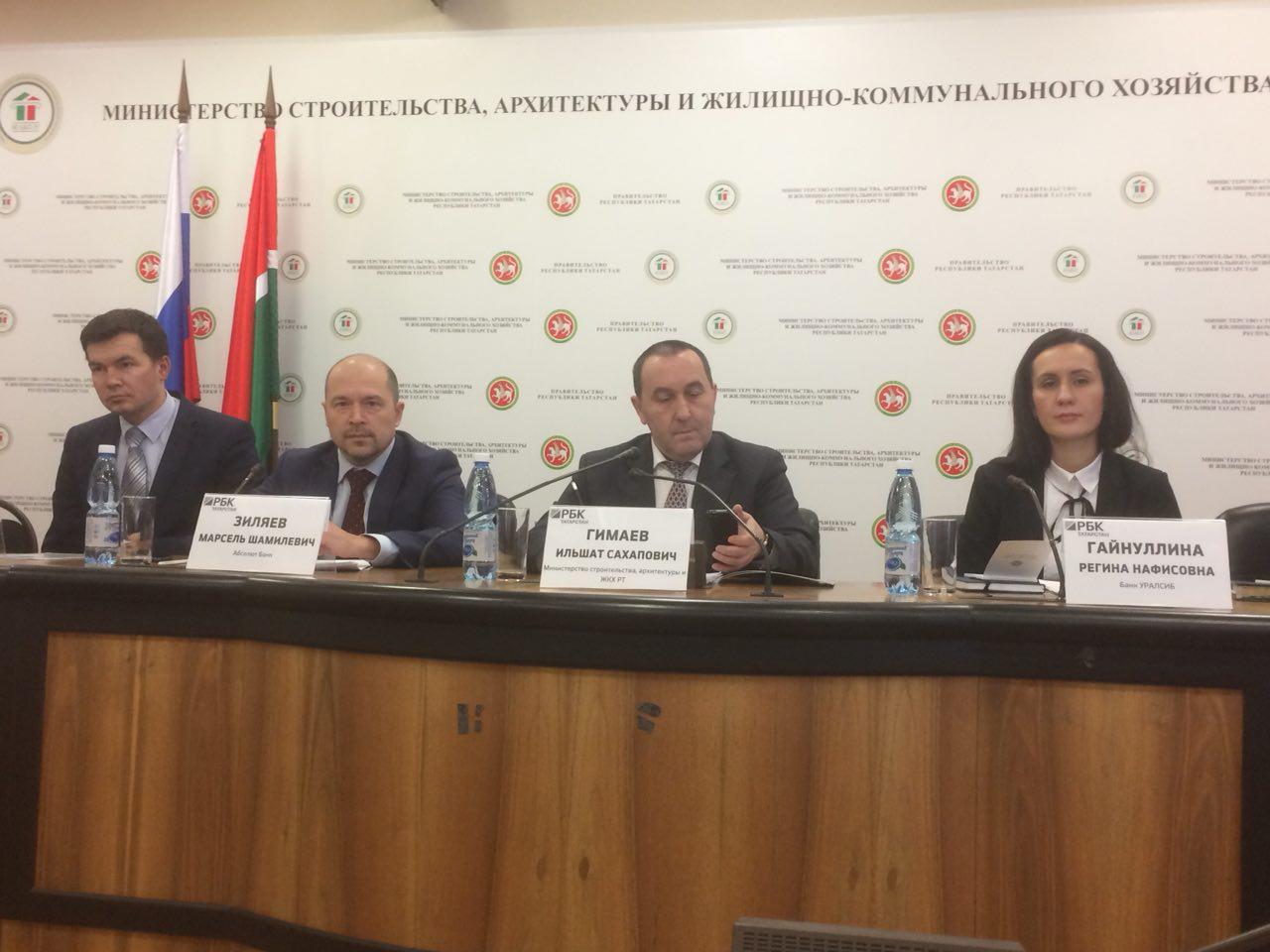 Объем ипотеки в Татарстане превысил уровень докризисного 2014 года