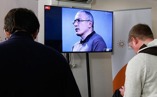Организация Ходорковского анонсировала акцию противВладимира Путина