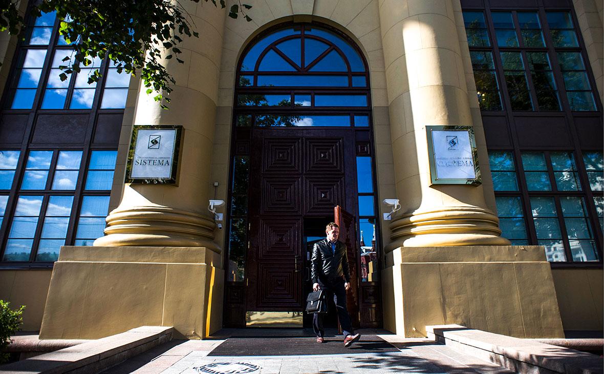 Суд взыскал с АФК «Система» 136 млрд руб. в пользу «Роснефти»