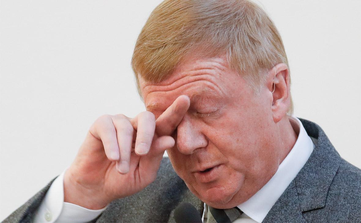 На Гайдаровском форуме в Чубайса бросили листовки