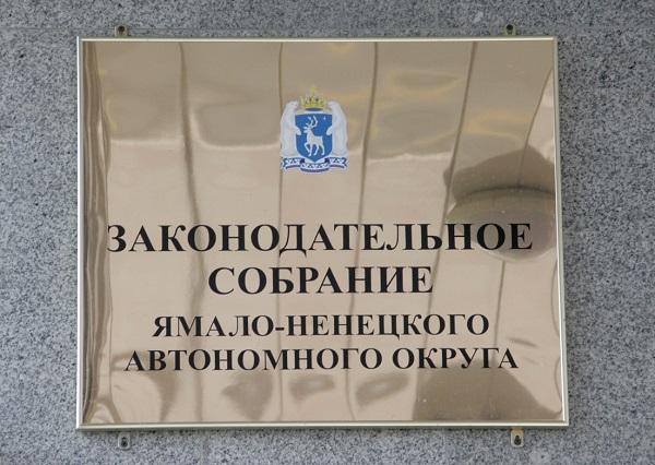 Ямальский депутат стал крупным землевладельцем