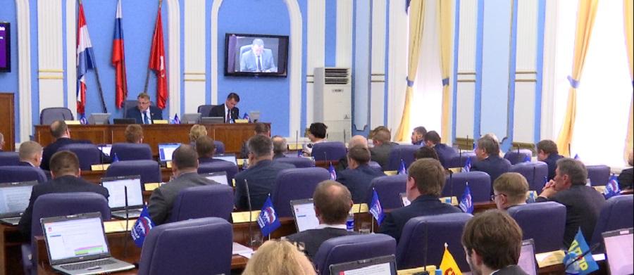 Депутаты одобрили план приватизации муниципального имущества Перми