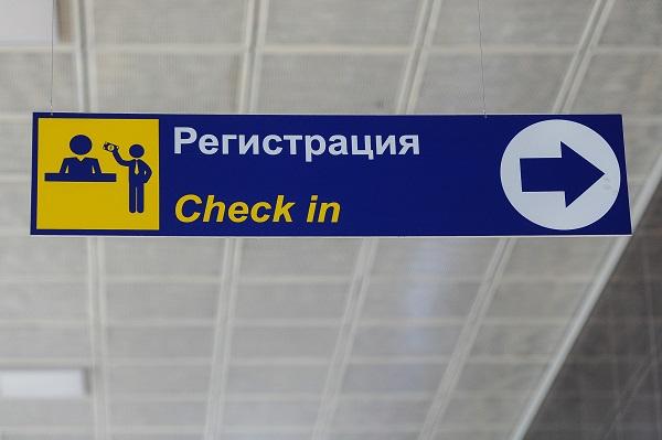 Крупный авиаперевозчик открывает новые рейсы