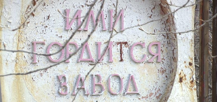 Полиция ищет по почерку причастных к хищению на ЗиД 46,6 млн рублей