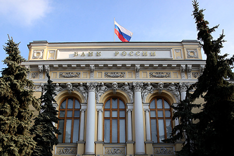 ЦБ ужесточит контроль над банками-санаторами