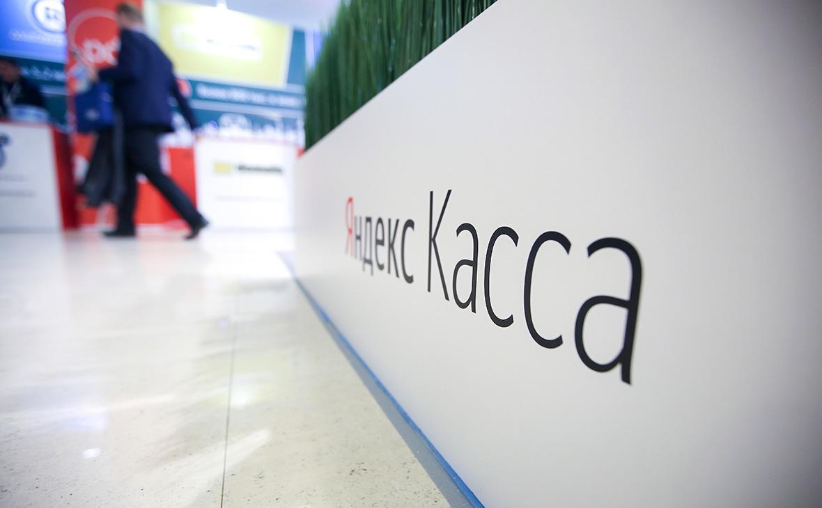 Сбербанк и «Яндекс.Деньги» запустили сервис мгновенных платежей для юрлиц