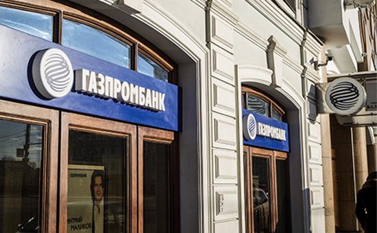 Газпромбанк раскрыл структуру владения «префами» «Транснефти»