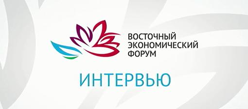 Programme: Восточный экономический форум 2016