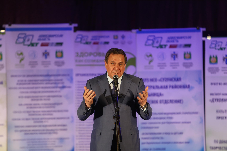 Депутат КПРФ предложил Городецкому уйти в отставку