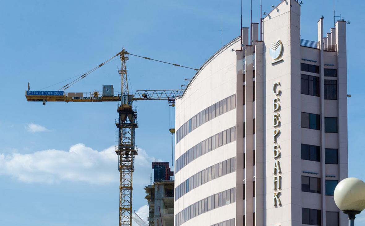 Сбербанк установил рекорд по объему ипотеки и потребкредитов