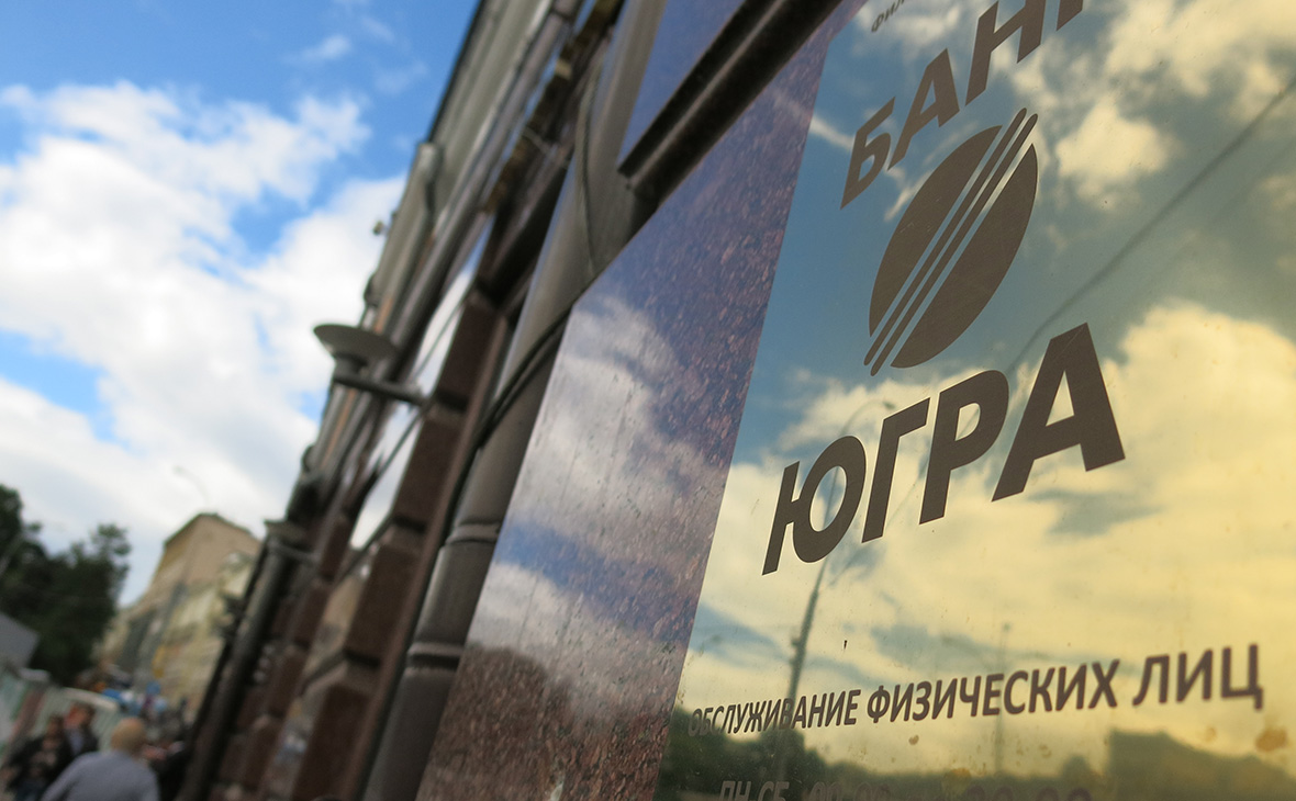 АСВ назвало банки-агенты по выплатам вкладчикам банка «Югра»