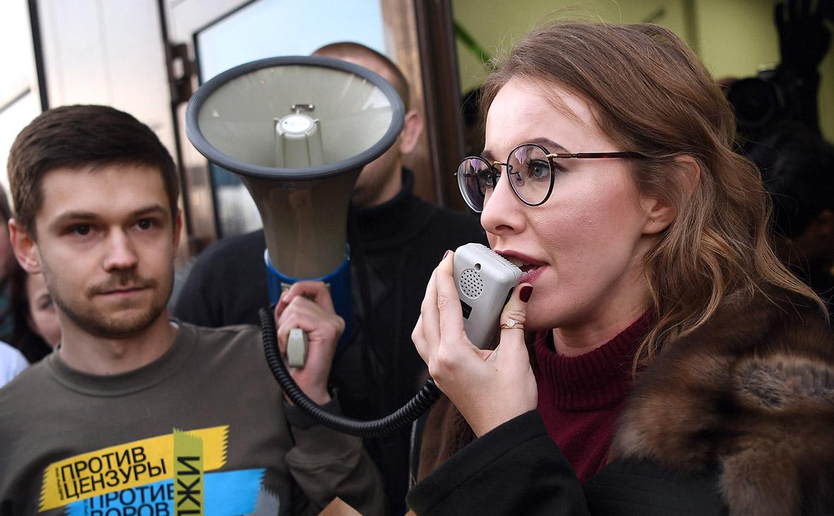 Собчак заявила о готовности уйти с выборов для единства оппозиции