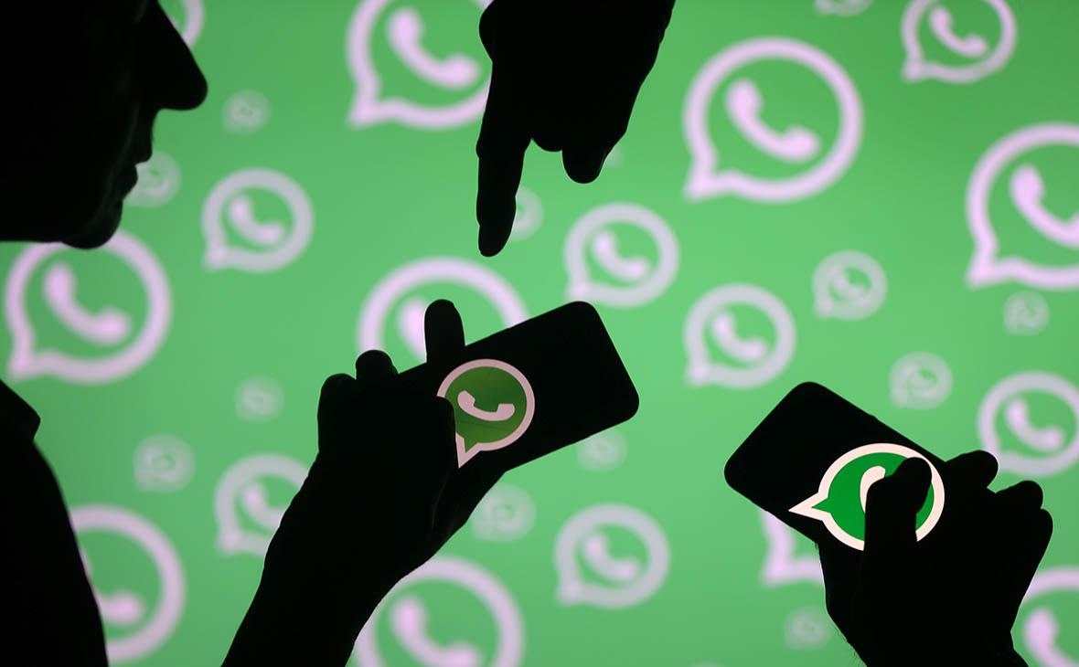 СМИ заявили о полной блокировке WhatsApp в Китае