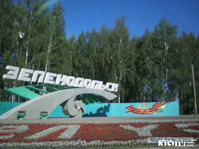 Lexus главы Департамента ЖКХ Зеленодольска попал в уголовное дело