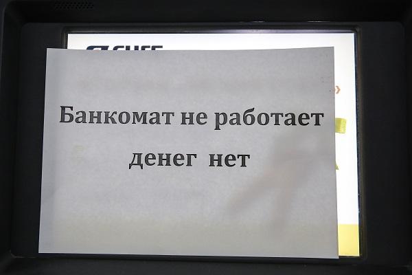 Кредиторы тюменских банков-банкротов не могут вернуть деньги