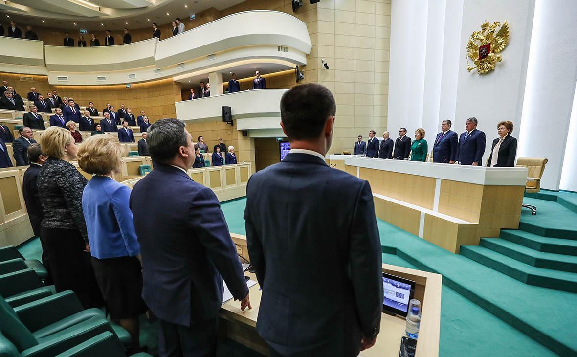 Совет Федерации увеличит в три раза расходы на транспорт для сенаторов