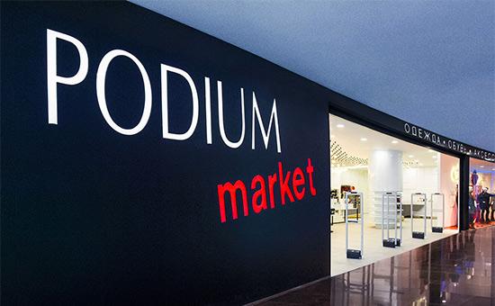 Владелец Stockmann заявил онамерении купить магазины Podium Market