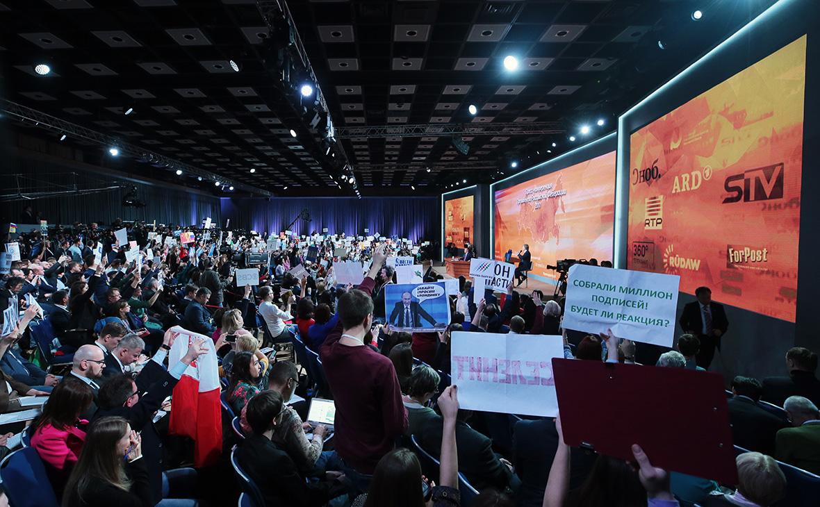 Обратная связь: реакция на сказанное Путиным на пресс-конференции