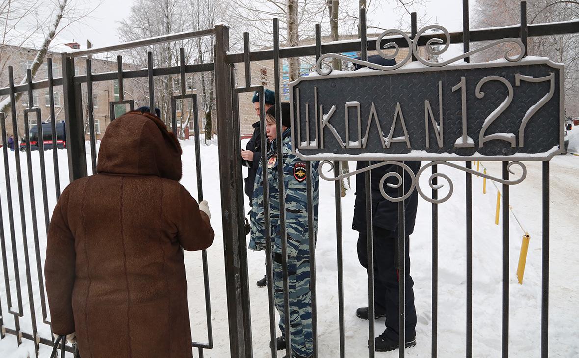Родители одного из напавших в школе в Перми просили власти о помощи