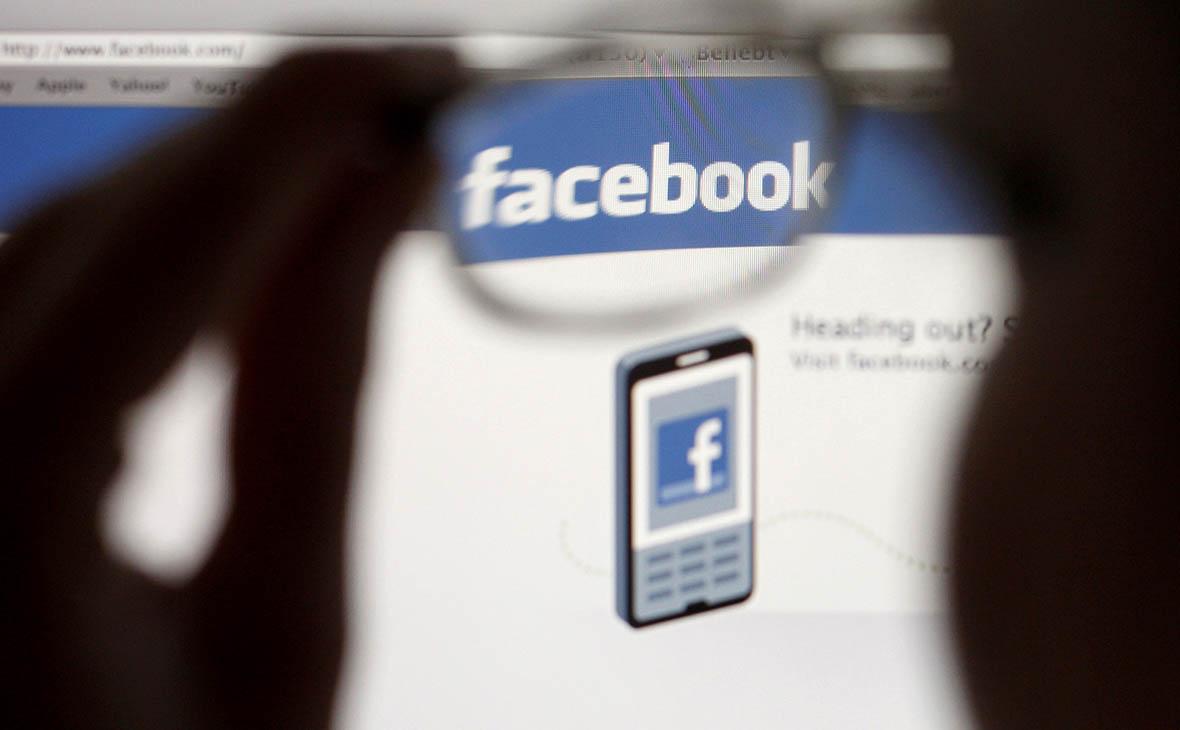 СМИ сообщили о попытках властей США получить доступ к шифрованию Facebook