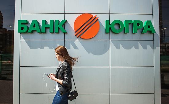 СМИ узнали о требовании ЦБ к банку «Югра» создать резервы на40 млрд руб.
