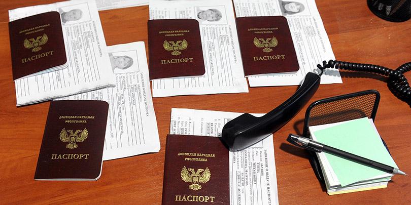 В МВД приравняли паспорта граждан ДНР иЛНР кукраинским документам