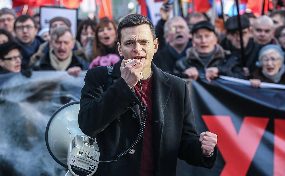 Московская мэрия сочла провокацией праздничное мероприятие депутата Яшина