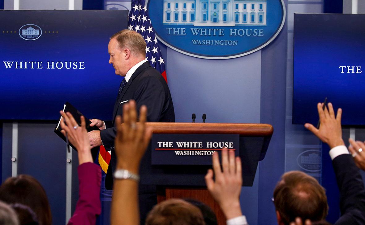 Представитель Белого дома Шон Спайсер прокомментировал свою отставку