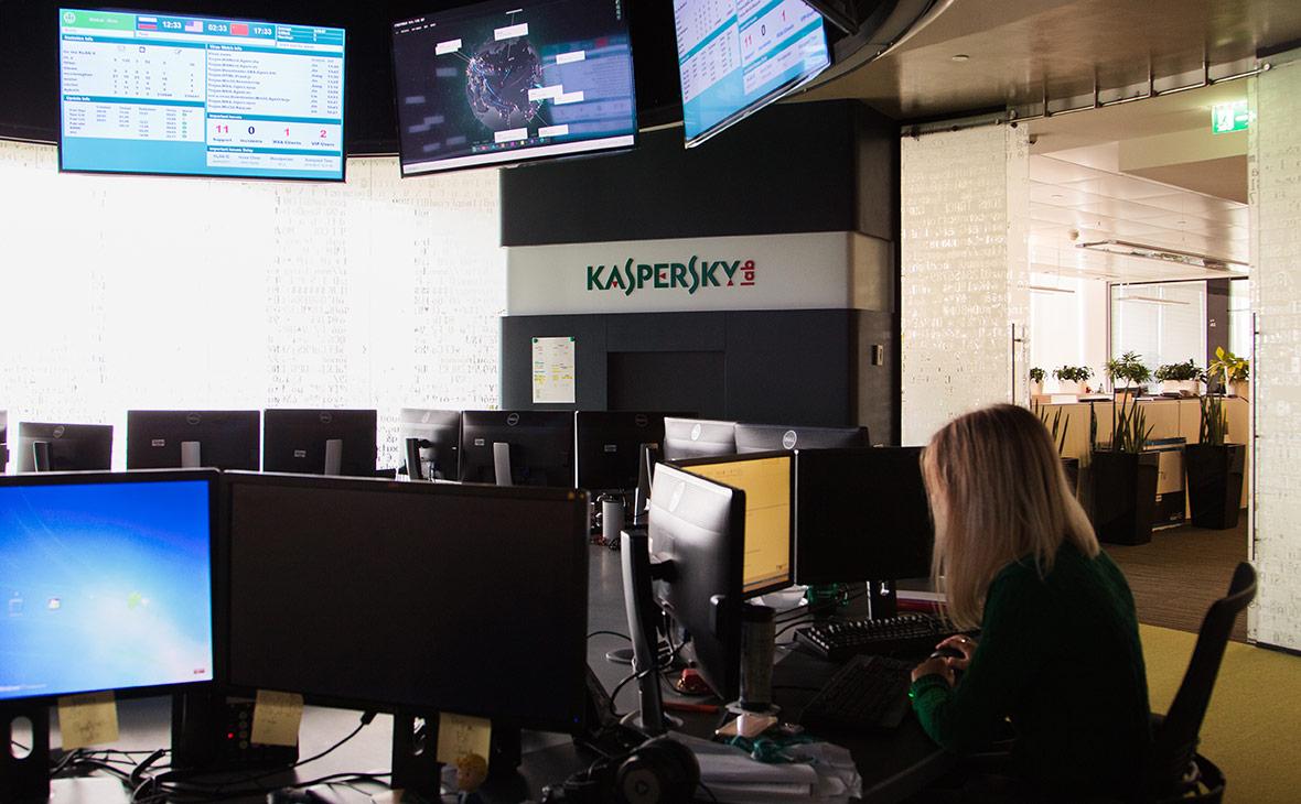«Лаборатория Касперского» нашла 122 вируса на компьютере сотрудника АНБ