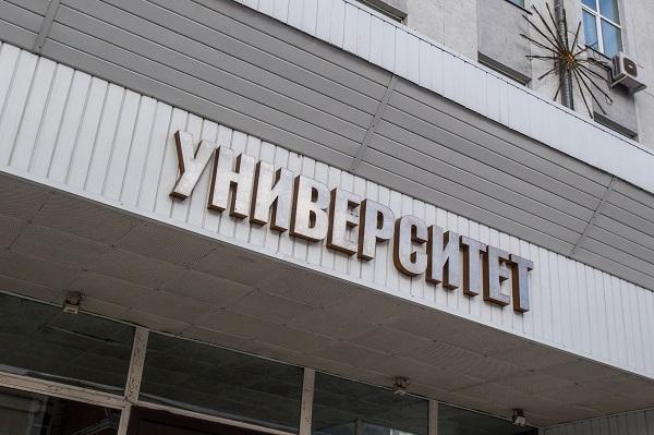 Тюменский университет рассказал, какое место займет в проекте «5-100»