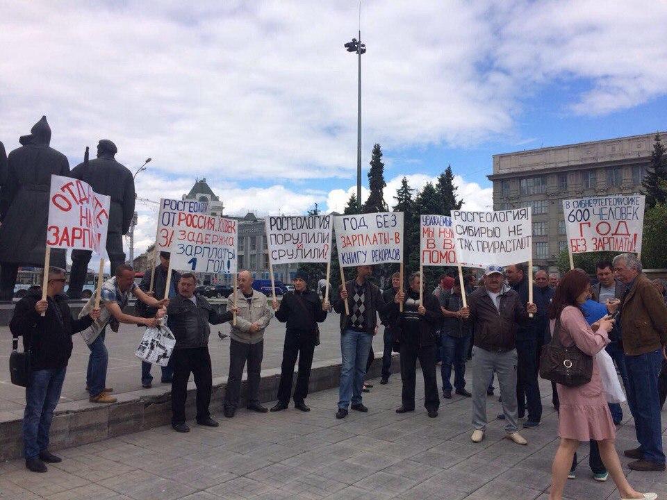 Сотня новосибирцев около мэрии требовала выплат долгов по зарплате