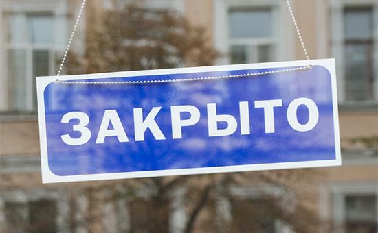 Центр братьев Люмьер закрыл фотовыставку «Без смущения ...: http://www.rbc.ru/society/25/09/2016/57e7a6839a7947d3af447621
