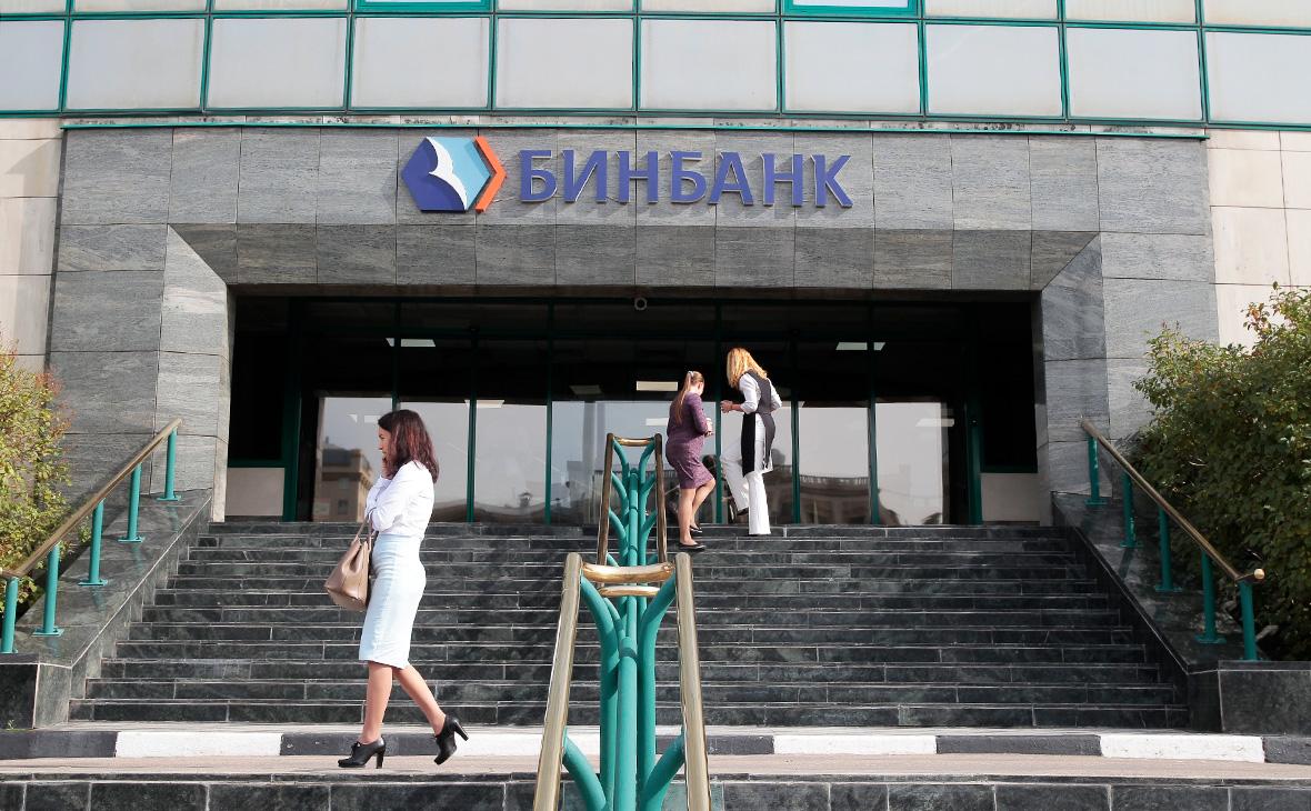 Владельцы Бинбанка обсуждали с ЦБ возможную санацию в течение года