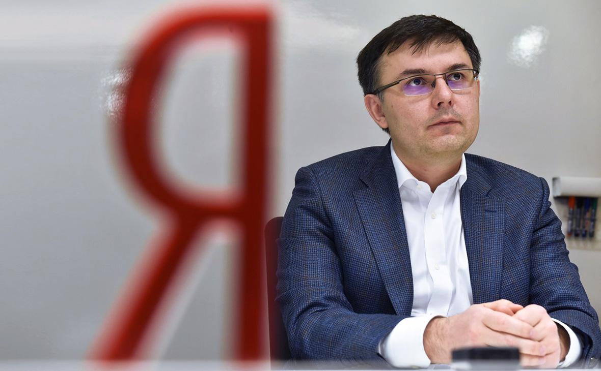 Генеральный директор «Яндекса» в России решил уйти из компании