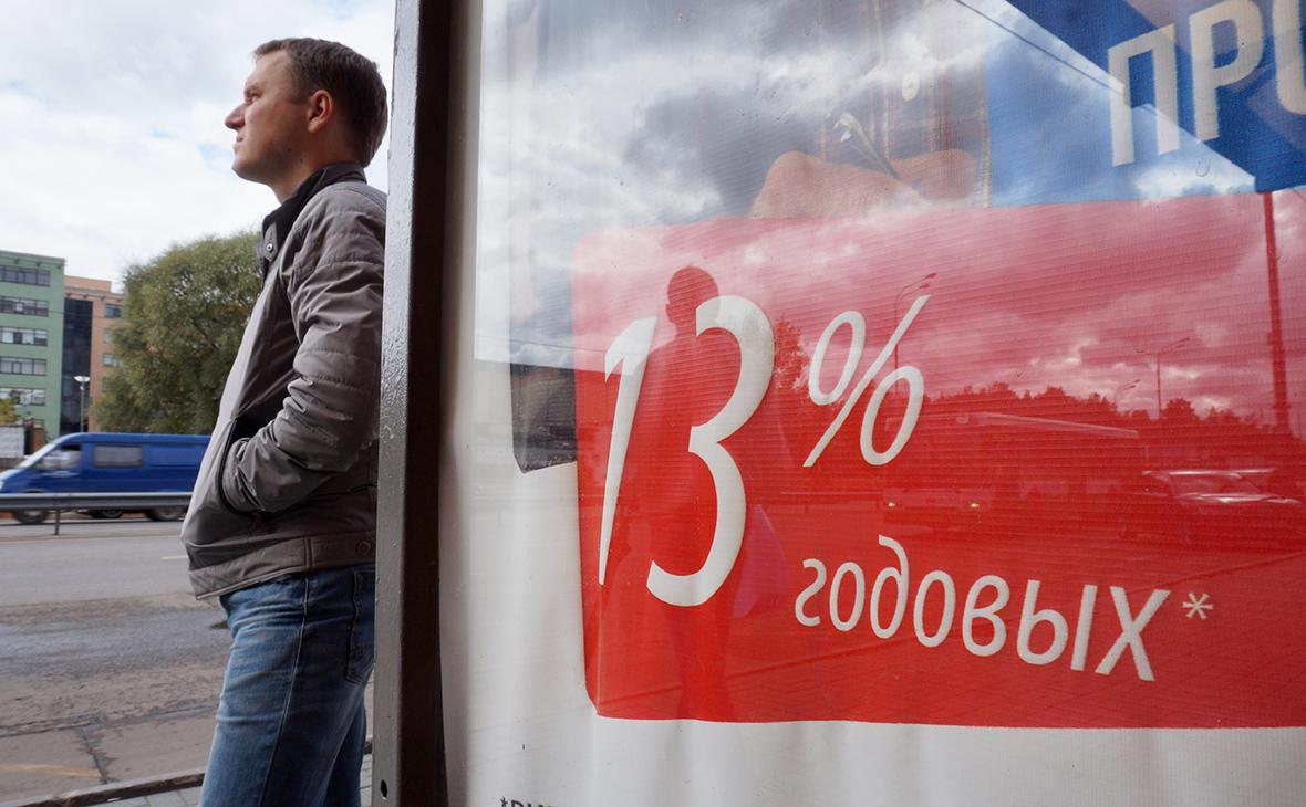 Две трети россиян отказались от кредитов