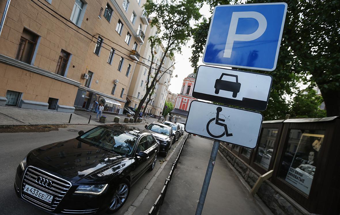В Москве втрое выросло число разрешений на парковку для инвалидов