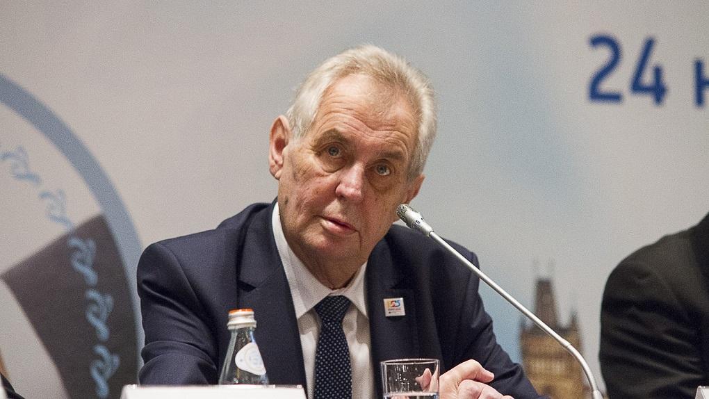 Президент Чехии стал доктором Уральского федерального Университета