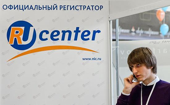 Лишившийся домена ɢoogle.com россиянин подал всуд наRu-Center