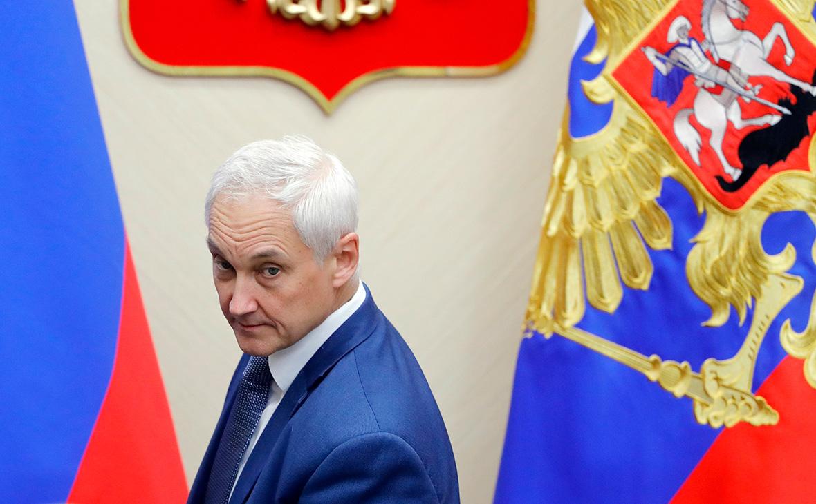 Белоусов заявил о близости расчетов Кремля и Центра Кудрина по бюджету