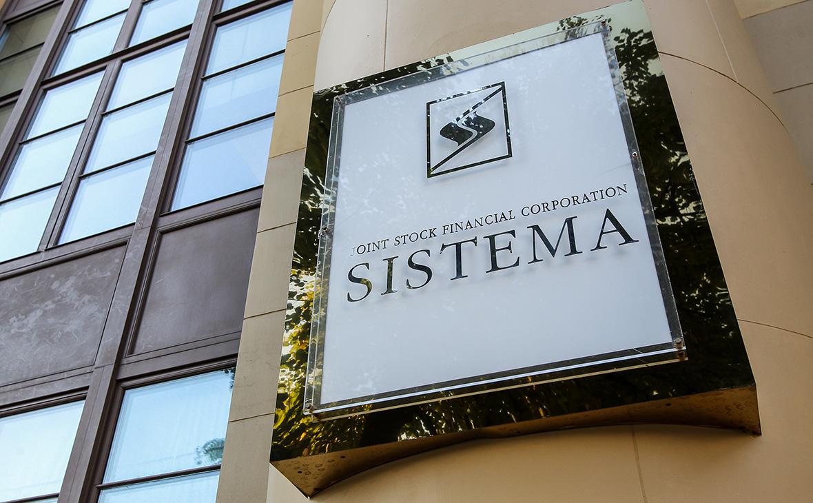 «Система» сообщила об аресте своих активов по иску «Роснефти»