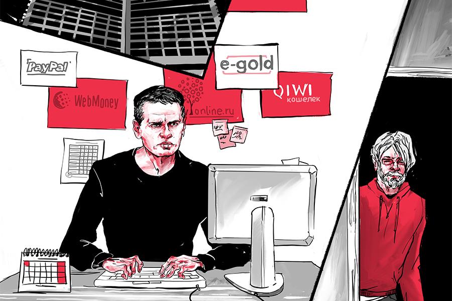 ФБР против BTC-e: как рухнула крупнейшая русская криптобиржа